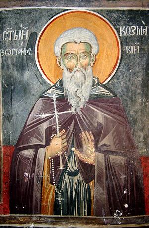Стенопис на св. Козма от Зографския манастир